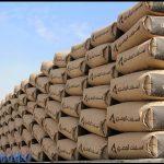 سعر الأسمنت اليوم الأحد 8 مايو 2016 – أسعار الأسمنت اليوم في مصر