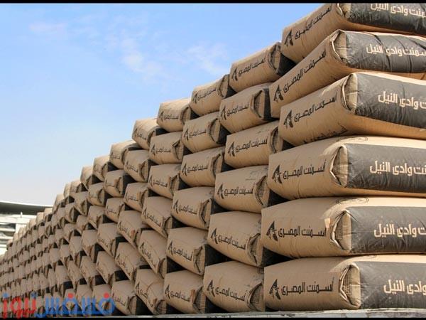أسعار الأسمنت اليوم الخميس في مصر 6-1-2016 – cement price today