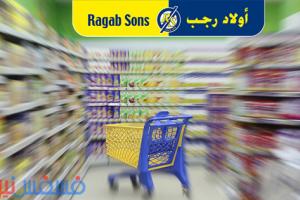 أحدث عروض محلات أولاد رجب لشهر ديسمبر 2015 ، أسعار وعروض أولاد رجب في مصر
