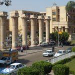 موعد بدء إمتحانات نصف العام الدراسي في جامعة عين شمس
