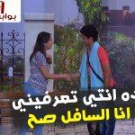 أروع قفشات مسرحية هيصة من عروض مسرح مصر كوميكسات مسرح مصر 2016