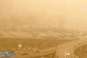 تحذير الأرصاد الجوية للمواطنين من طقس الخميس والجمعة