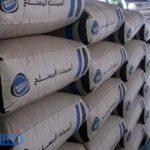 سعر طن الأسمنت اليوم الثلاثاء 26/1/2016 – cement price today