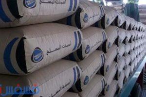 أسعار الأسمنت اليوم الخميس 14 يوليو 2016 – أسعار طن الأسمنت اليوم في مصر جميع الأنواع