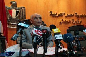 لجنة أموال الإخوان : التحفظ على أموال 45 عضوًا بالجماعة و12 منشأة طبية