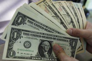 أسعار الدولار اليوم الإثنين في مصر 1 فبراير 2016 – dollar price today