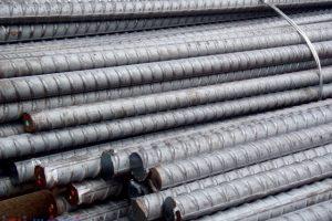 سعر طن الحديد اليوم الخميس 4 فبراير 2016 – iron price today 4 February 2016