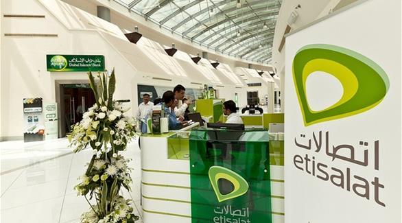 Photo of أرقام خدمة عملاء شركة اتصالات الأرضي والموبايل في مصر