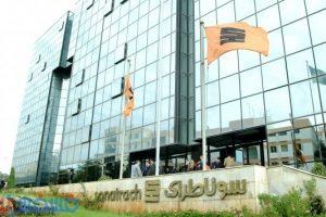 أخبار الجزائر اليوم: الأحكام النهائية في قضية سوناطراك 1