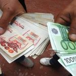 أسعار الدينار الجزائري اليوم الإثنين 29 فبراير 2016 مقابل العملات العربية والعالمية
