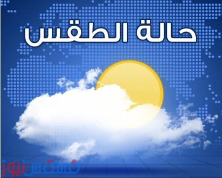 أخبار حالة الطقس اليوم الثلاثاء 4-4-2017 في مصر