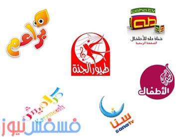 Photo of تردد جميع قنوات الأطفال الجديدة على النايل سات
