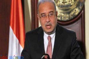 موعد عودة التوقيت الصيفي بعد إعلان الحكومة في مصر