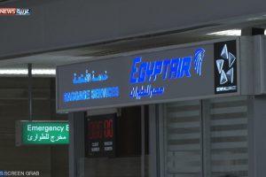 ننشر أسماء وجنسيات ركاب الطائرة المصرية المنكوبة MS804