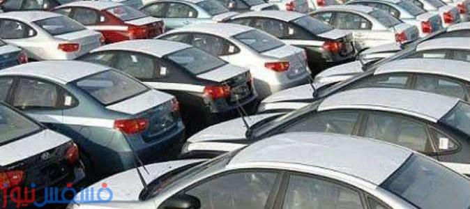 Photo of أسباب أرتفاع أسعار السيارات في مصر