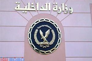 ننشر الصور الأولى لحادث اغتيال ضابط و7 أفراد شرطة في حلوان