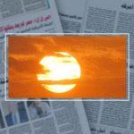درجات الحرارة المتوقعة علي مصر غداً الأحد 15 مايو تواصل أرتفاعها