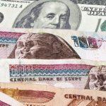 سعر الدولار اليوم الأربعاء 19-10-2016 في السوق السوداء والبنوك في مصر مقابل الجنيه المصري