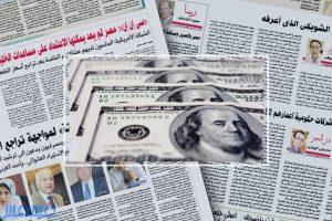 أخبار الاقتصاد المصري.. أسعار العملات – سعر الذهب – أسعار الأسمنت والحديد اليوم