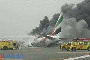 مصادر تكشف سر حادث الطائرة الإماراتية بمطار دبي الدولي