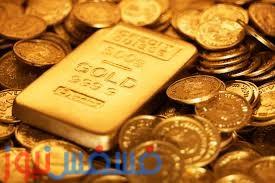 سعر الذهب اليوم في مصر الأربعاء الموافق  28/9/2016 مقابل الجنيه المصري بمحلات الصاغة