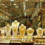 أسعار الذهب اليوم الخميس 15/9/2016 في مصر سعر جرام الذهب في محلات الصاغة