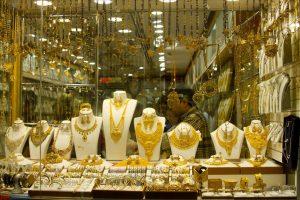 أسعار الذهب اليوم السبت 24-9-2016 في المملكة العربية السعودية
