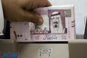 أسعار الريال السعودي اليوم الخميس 15/9/2016 مقابل العملات العربية والعالمية