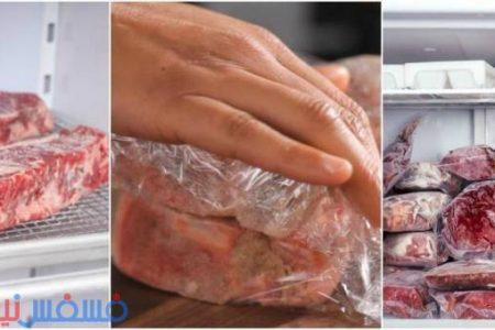 طريقة تخزين لحمة العيد أكثر من سنة كاملة بدون مشاكل