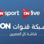 """موعد """" برنامج كل يوم """" للإعلامي عمرو أديب وتردد قناة ON E عالية الجودة HD"""