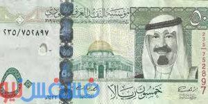 سعر الريال السعودي اليوم الثلاثاء الموافق 11/10/2016 أكتوبر في تعاملات السوق السوداء والبنوك الرسمية مقابل الجنيه المصري