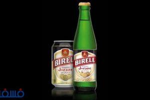 """أعتذار رسمي من شركة """"بيريل""""  وحذف الإعلان المسيء للجيش المصري"""