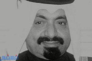 توفي أمير قطر الأسبق، الشيخ خليفة بن حمد آل ثاني
