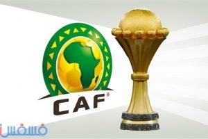 قرعة كأس الأمم الأفريقية بالجابون 2017 اليوم الأربعاء 19/10/2016 ليتم تحديد مجموعة مصر