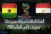 اتحاد الكرة يرفع سعر تذاكر مباراة مصر وغانا