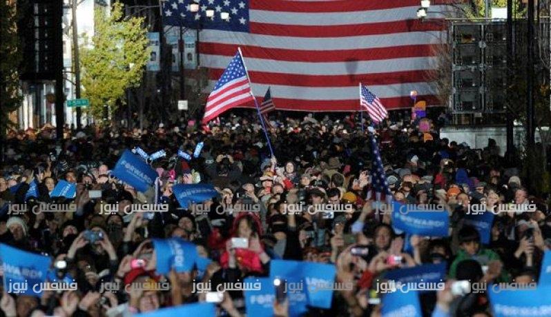 عاجل.. تم البدء للتصويت في الانتخابات الأمريكية