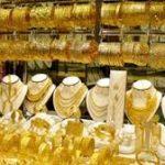 سعر الذهب اليوم الخميس 17/11/2016 في جمهورية مصر  العربية بمحلات الصاغة والمصنعية