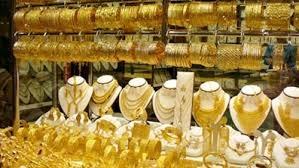 أسعار الذهب في جمهورية مصر العربية  اليوم وعيار 21 يسجل 565 جنية