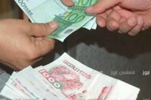 سعر الدينار الجزائري اليوم الإثنين 28 نوفمبر 2016 سعر صرف الدولار في الجزائر اليوم