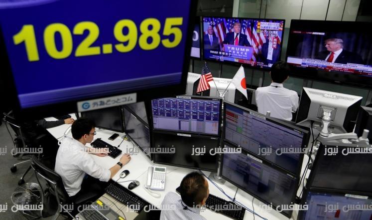 ماهي الأسباب التي فزعت أسواق المال العالمية من فوز ترامب؟