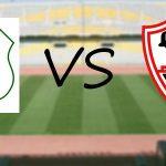 نتيجة ماتش الزمالك VS المصري يوتيوب   ملخص مباراة الزمالك والمصري 1/0 يلا شوت HD