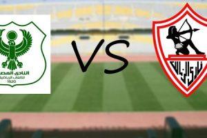 نتيجة ماتش الزمالك VS المصري يوتيوب | ملخص مباراة الزمالك والمصري 1/0 يلا شوت HD