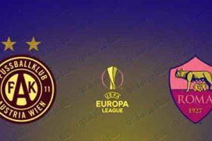أهداف مباراة روما وأوستريا فيينا يوتيوب 4/2 الدوري الأوروبي HD ملخص مباراة روما اليوم