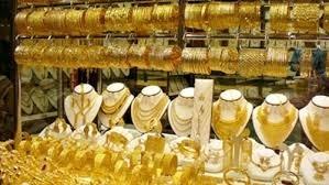 سعر الذهب اليوم الأحد 18/12/2016 في جمهورية مصر العربية