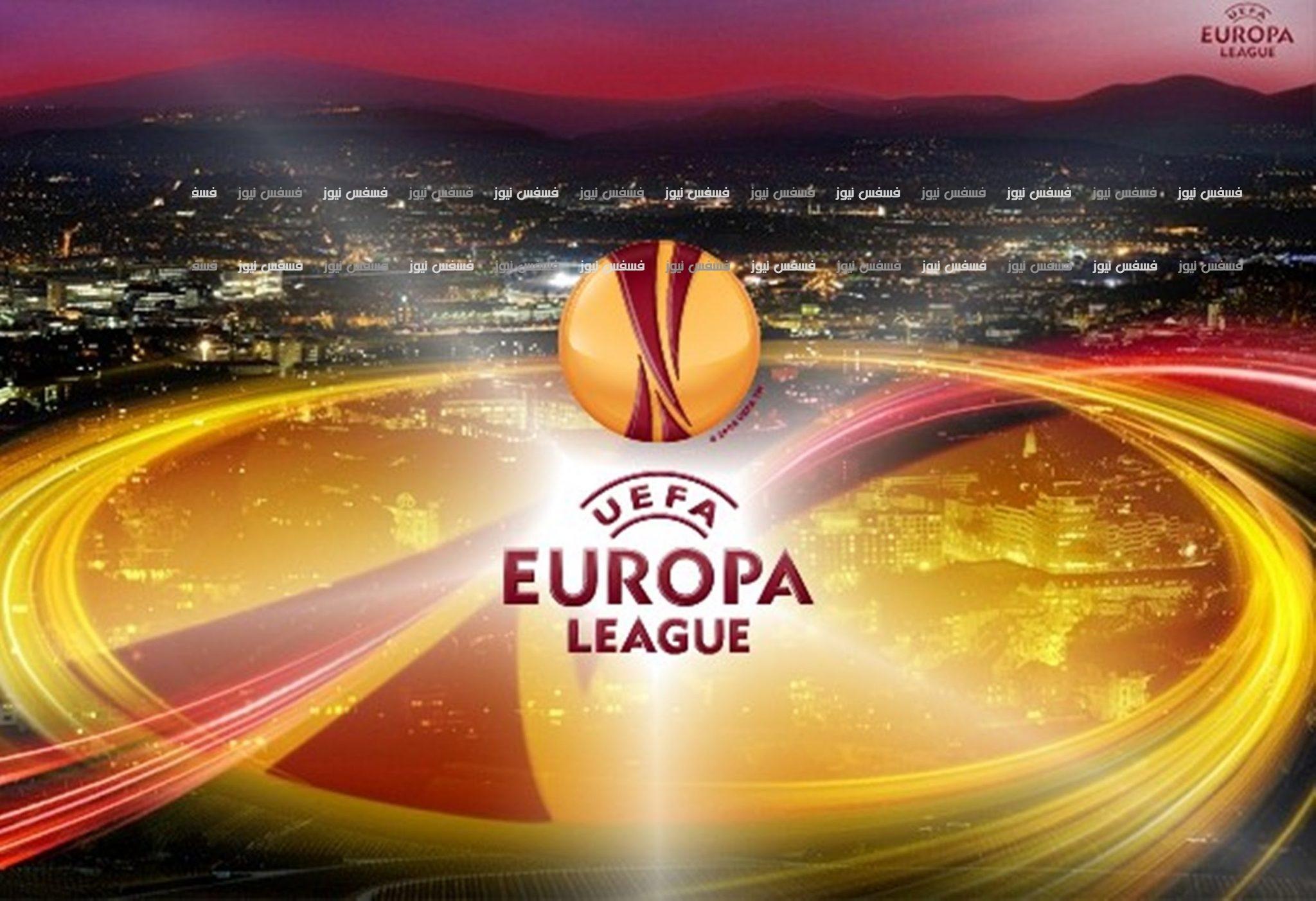 Photo of جميع الفرق المتأهلة لدور الـ32 من الدوري الأوروبي