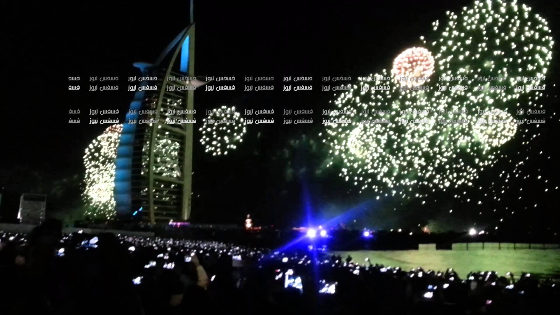 حفلات رأس السنة في الإمارات 2017