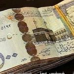 سعر الريال السعودي اليوم السبت 28/1/2017 في السوق السوداء مقابل الجنيه في بنك فيصل الإسلامي  يسجل 4.98 للشراء