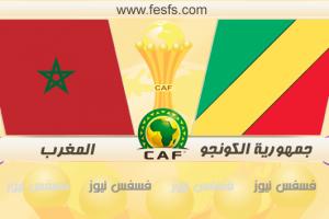 نتيجة وملخص مباراة المغرب والكونجو الديمقراطية 16 يناير كأس أمم أفريقيا يلا شووت أهداف مباراة الكونغو والمغرب كورة لايف