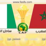 نتيجة مباراة المغرب وساحل العاج اليوم الجولة الأخيرة من المجموعة الثالثة أهداف كأس الأمم الأفريقية 2017