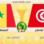 نتيجة مباراة تونس والسنغال اليوم الأحد أمم أفريقيا يلا شووت أهداف ماتش تونس والسنغال كأس الأمم الأفريقية تعليق رؤوف خليف